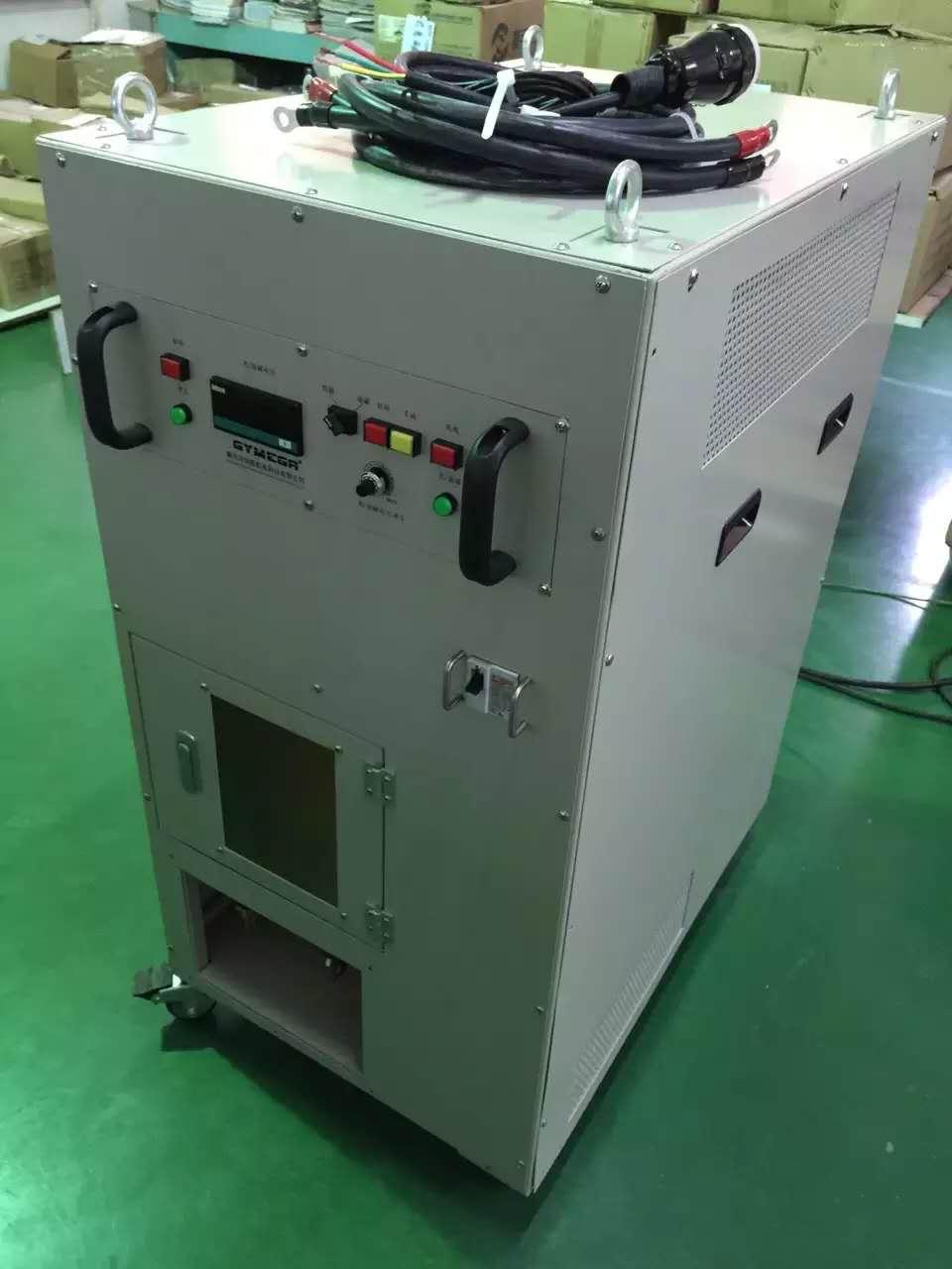 低电压极小极距充磁电源