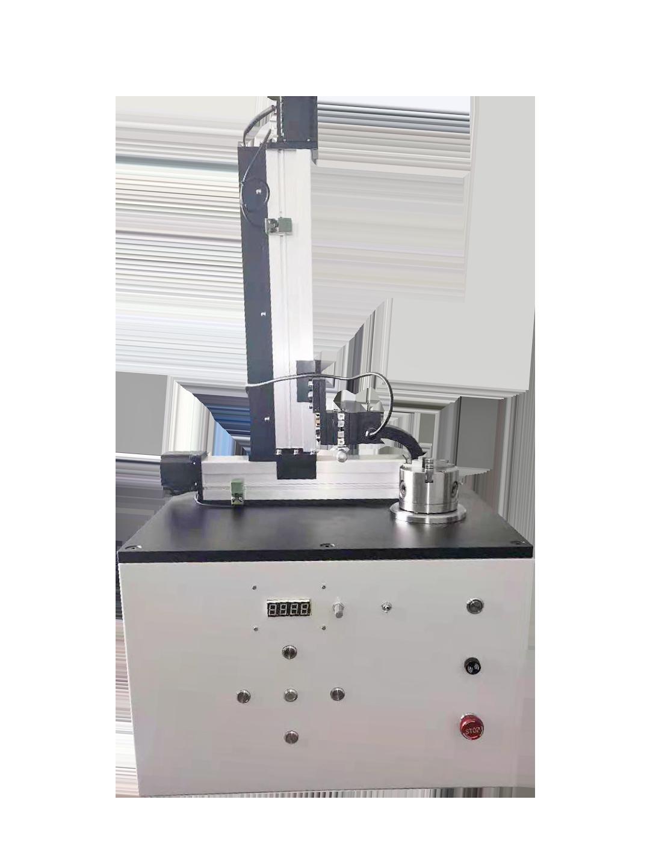 磁通分布测量仪